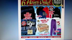 bass pro black friday 2014 guns ammo sale