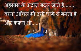 quotes images shayari images hi images shayari life shayari quotes messages images