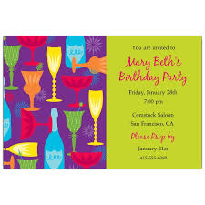 birthday party cocktails purple invitations paperstyle
