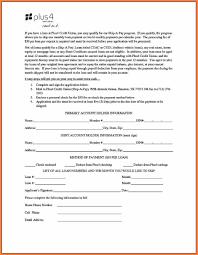 money loan agreement sample payroll receipt