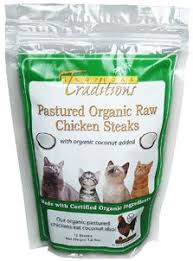 23 best pet nutrition images on pinterest pet nutrition healthy
