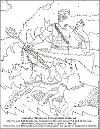 poseidon2 greek coloring pages poseidon percy jackson coloring