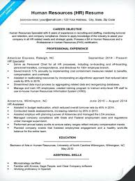 human services resume templates hr resume objective hr resume objective statements hr resume