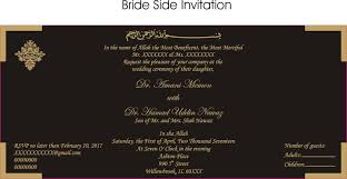 walima invitation zem printers wedding card wording