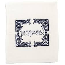 afikomen bag linen matzah cover with white embroidery