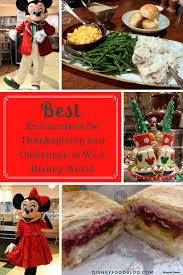 best restaurants for thanksgiving and in walt disney world
