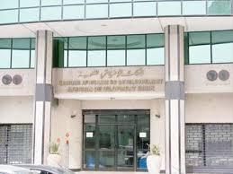 bureau de liaison banque africaine de développement bureau de liaison mauritanie