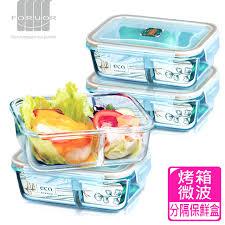 accessoire 騅ier cuisine 活著就要買 foruor eco 耐熱玻璃分隔保鮮盒800ml 超值四入 組