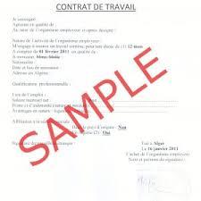 cover letter italian chef sous cover for resume best sample