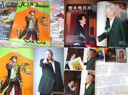 Based Off Of by Clint Eastwood Met Araki Because Jotaro Is Based Off Of