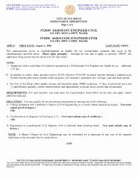 cover letter copy gallery cover letter sample