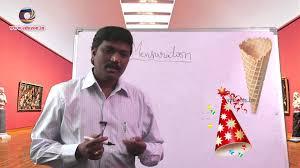 mensuration 10th class mathematics youtube