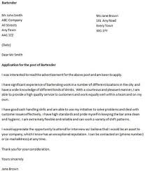 sample cover letter for job examples how write education