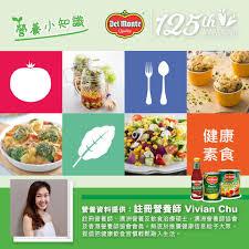 comment cuisiner des c鑵es monte hk 地捫香港 inicio