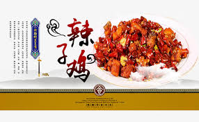 characteristics of cuisine spicy chicken cuisine of xinjiang xinjiang characteristics