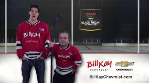 kay black friday black friday all month long bill kay chevrolet youtube