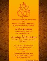 Indian Wedding Card Wording Royal Indian Wedding Invitation Wording C18 About Modern Wedding