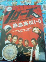 download film genji full movie subtitle indonesia crows zero full movie sub indonesia the reader movie free download 3gp