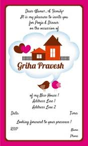 Ceremony Cards F Griha Pravesh Invitations Printvenue Personalize Invitations