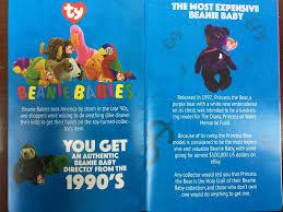 the 90s box april 2016 1 hello subscription