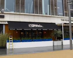 Cafe Awning The Real Greek E20 The Commercial Awnings Company