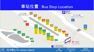 Ferry Terminal Floor Plan by Transport To U0026 From Airport Public Buses Hong Kong