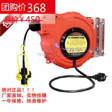Upholstery Machine For Sale Portable Foam Gun Cleaning Gun Auto Upholstery Washing Machine