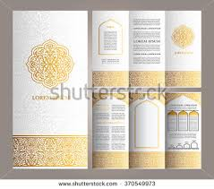 decoration stock images royalty free images u0026 vectors shutterstock