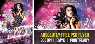 free psd back to the 80 u0027s club and party flyer template