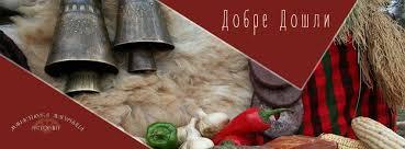 cuisine am ag pas cher but манастирска магерница manastirska magernitsa home sofia