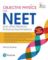 buy objective biology for neet and other medical entrance