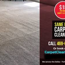Carpet Cleaning Dallas Pro Carpet Care Dallas 17 Photos Carpet Cleaning 8330 Lbj