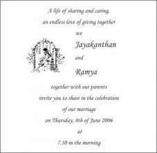 Wedding Invite Words Enchanting Wedding Invitation Words For Friends 18 For Your Formal