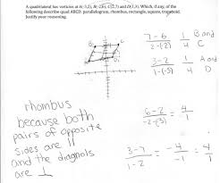 describe the quadrilateral students are given the coordinates of