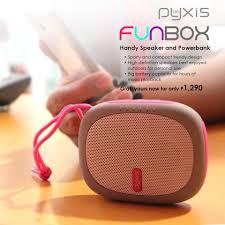 pyxis home facebook