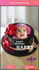 name photo on birthday cake for android free download and