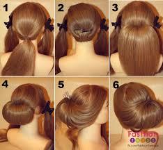easy u0026 quick bun for parties
