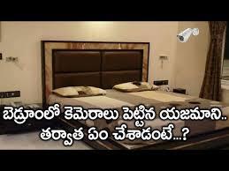 bedroom spy cams what happened after house owner installs spy cameras in bedroom