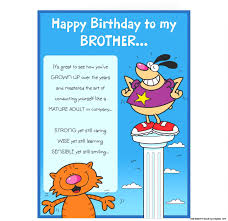funny birthday cards brother u2013 gangcraft net