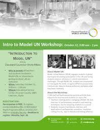 how to write position paper mun cleveland council on world affairs model un program mun workshop announcement