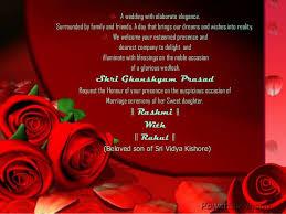 Marriage Wedding Cards Rashmi Wedding Invitation
