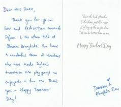 thank you note to parents everyday ink weddings parents of