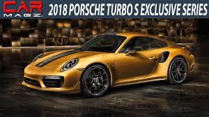 porsche exclusive series 2018 porsche 911 turbo s exclusive series specs and price youtube