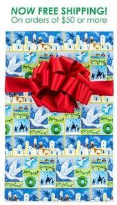 jesus wrapping paper happy birthday jesus wrapping paper happy birthday happy