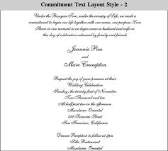 wedding invitation card wording vertabox