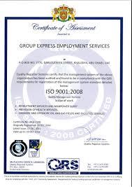 abu dhabi manpower agencies manpower outsourcing employment