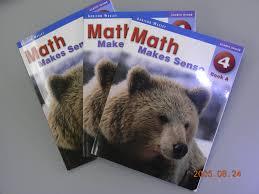 photo record of mathematics manipulatives for elementary schools