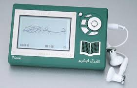 download mp3 al quran dan terjemahannya syaikh sa ad al ghomidi dengan terjemahan indonesia nashirussunnah