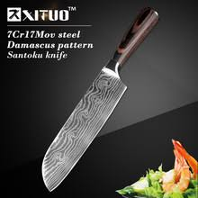 compare prices on japanese kitchen knife online shopping buy low