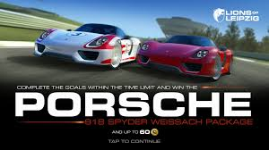 porsche 918 racing lions of leipzig real racing 3 wiki fandom powered by wikia